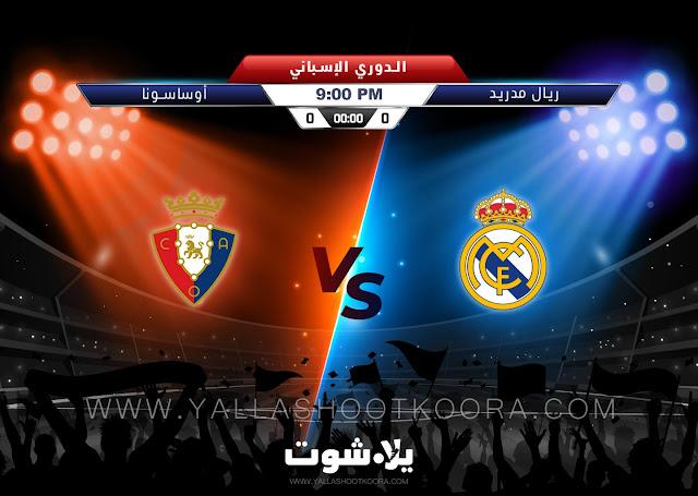 يلا شوت بث مباشر مباراة ريال مدريد وأوساسونا