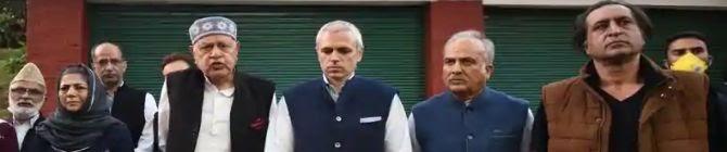Kashmir A Blind Eye: A Path To Nowhere