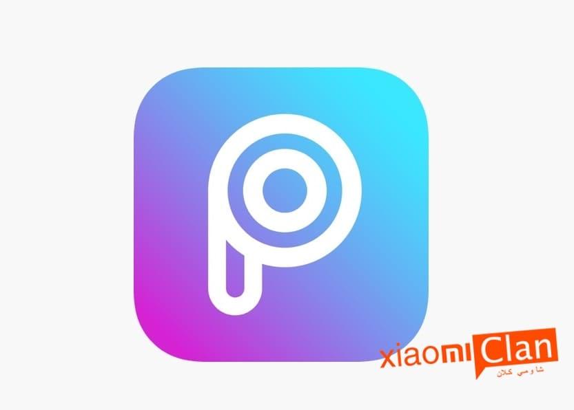 أفضل تطبيق لتحرير الصور ومعالجتها PicsArt
