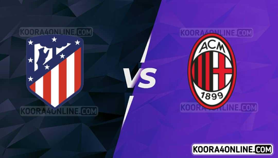 مشاهدة مباراة ميلان و اتليتكو مدريد القادمة كورة اون لاين بث مباشر اليوم 28-09-2021 في دوري أبطال أوروبا