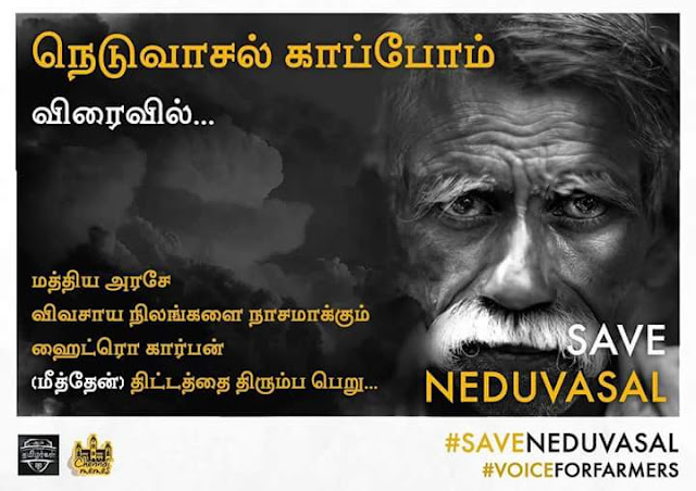 Save Neduvasal