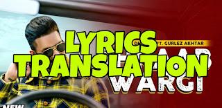 Shraab Wargi Lyrics Meaning/Translation in Hindi (हिंदी) – Dilpreet Dhillon