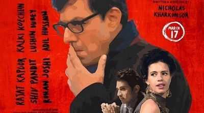 Download Mantra 2017 Hindi Movie 300mb