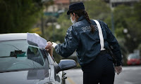 Απαγόρευση κυκλοφορίας -τριήμερο Πάσχα: Σε ΦΕΚ η απόφαση -Τι προβλέπει