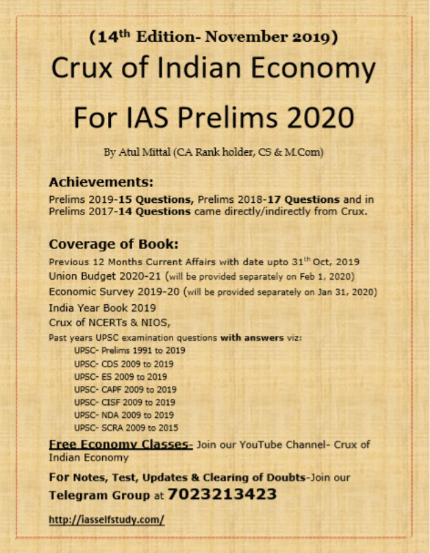Crux-of-Indian-Economy-November-2019-For-UPSC-Exam-PDF-Book