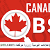 الانابيك سكيلز تعلن عن تشغيل 37 منصب بعدة حرف ومهن مهمة في العديد من التخصصات بدولة كندا