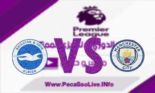 مشاهدة مباراة مانشستر سيتي وبرايتون بث مباشر 31-8-2019 Manchester City vs Brighton Live