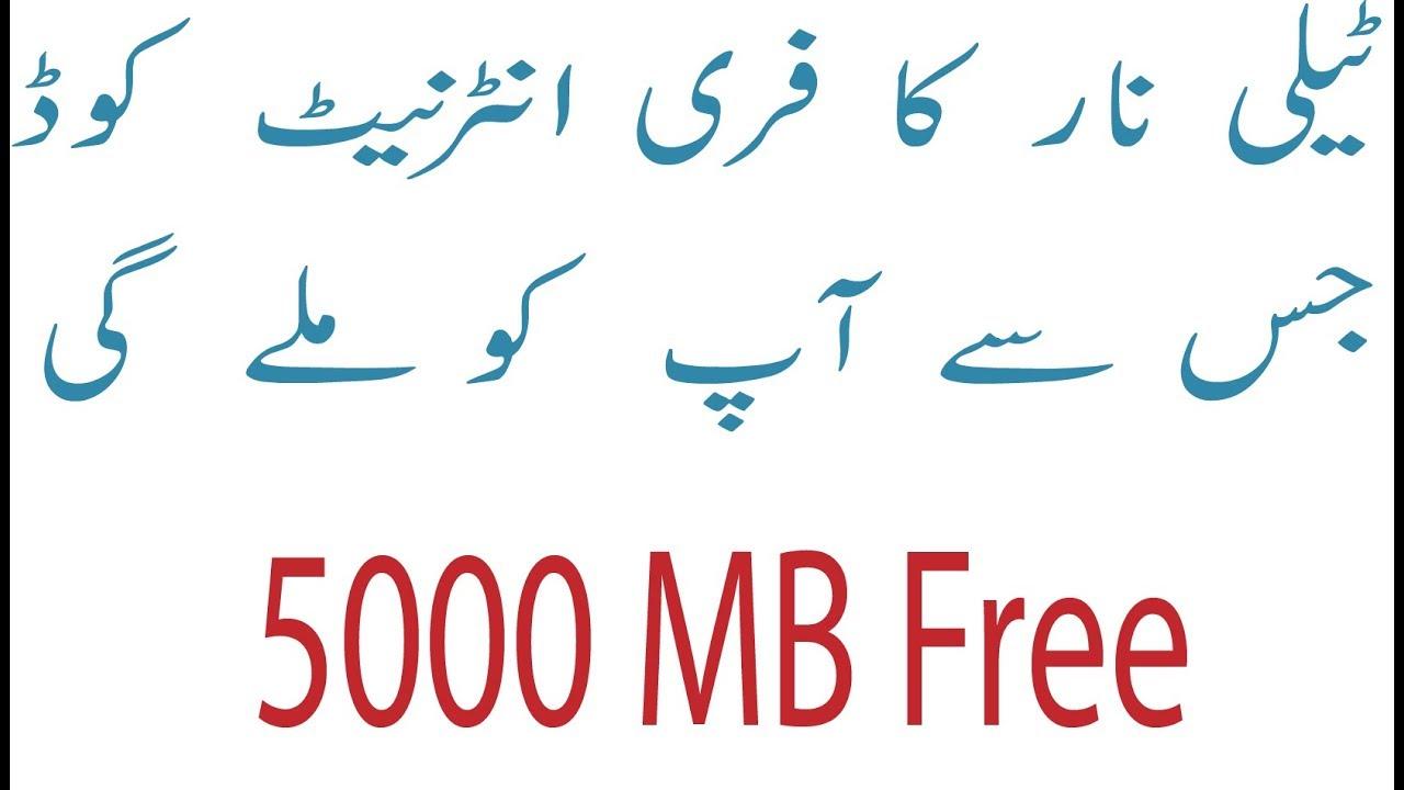 telenor free mb code 2019