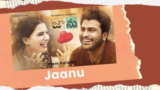 new-Jaanu-Telugu-Movie-Release-Date -Cast -Poster-Trailer-samantha-sharwanand-songs-2020-2012-yono-creator-latest-movies
