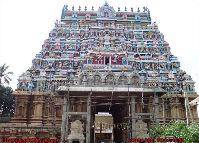 Sarabeswarar Temple Thirubhuvanam