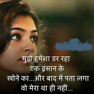 love status in hindi for girlfriend,love status 2018 in hindi