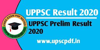 UPPSC PCS Prelims Result 2020