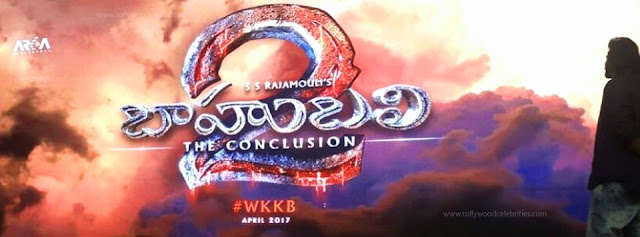 Baahubali 2: The Conclusion Title Logo