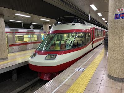 長野電鉄 ゆけむり号