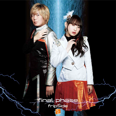 fripSide - Final Phase (Lyrics Translate) | Toaru Kagaku no Railgun T Opening 1st, Lyrics-Chan