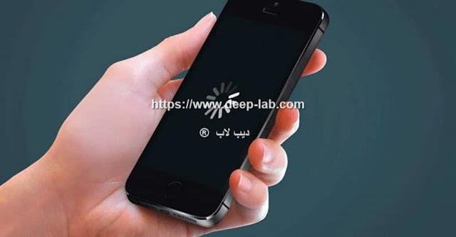 لماذا سرعة تحميل الإنترنت عبر الهاتف المحمول بطيئة؟ - حل