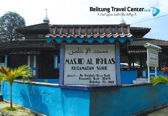 Masjid Al Ikhlas Belitung