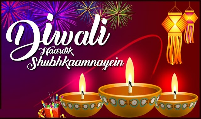 Happy Diwali Wishes in Advance 2020 | Images, Status