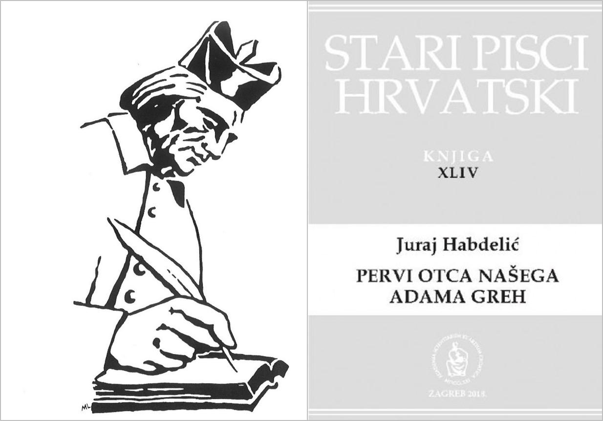 Kvaka Gk Velika Gorica Predstavljanje Knjige Jurja Habdelica