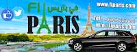 تاجير سيارة مع سائق عربي يسهل لكم قدومكم فى باريس فرنسا fiparis.com
