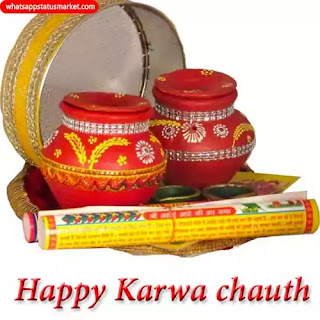 karwa chauth images husband and wife