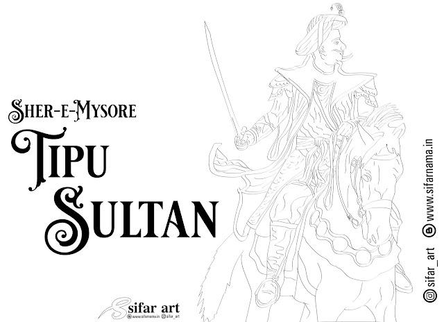 Tipu Sultan   #TipuSultan Sher-e-Mysore