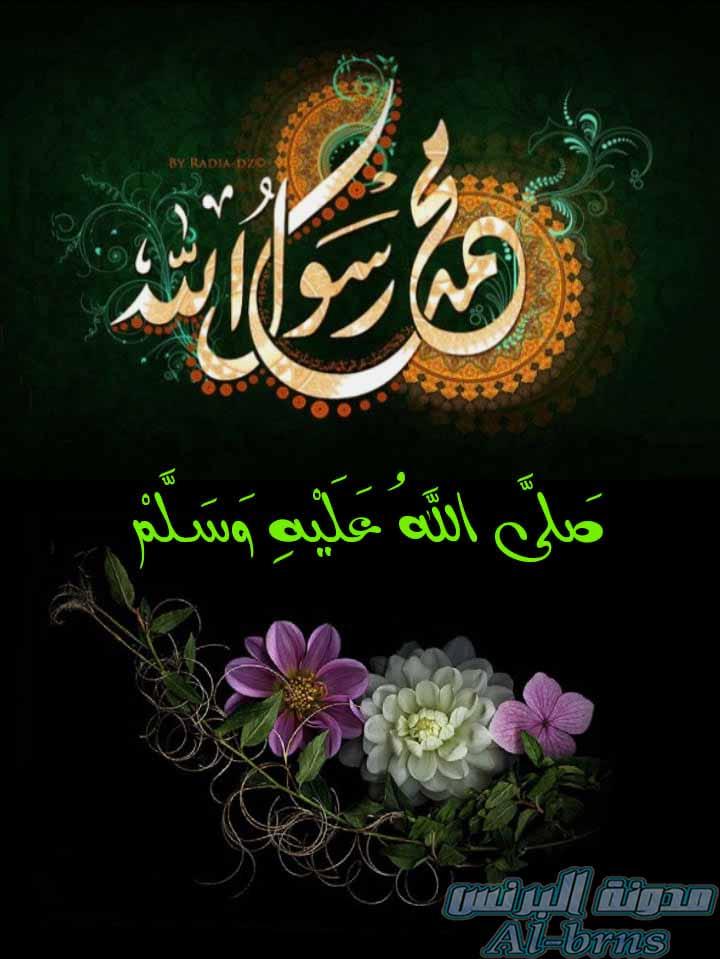 بروفايل محمد رسول الله