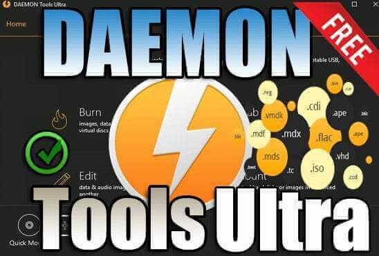 تحميل وتفعيل برنامج DAEMON Tools Ultra عملاق انشاء الاسطوانات الوهمية اخر اصدار