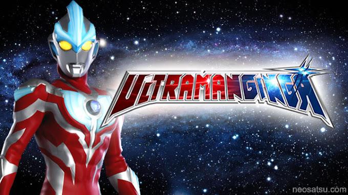 Ultraman Ginga Batch Subtitle Indonesia