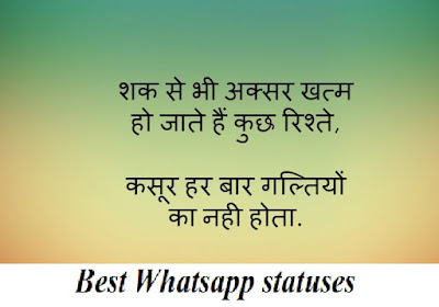 attitude-status-for-whatsapp