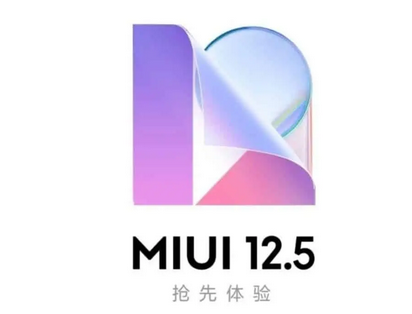 MIUI 12.5 Global Rollout Announced - Devices To Get The Update