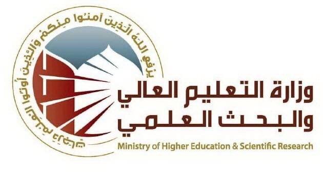 وزارة التعليم العالي تعتمد «التعليم المدمج» للعام الدراسي المقبل