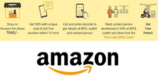 Amazon BPCL Offer free petrol voucher code