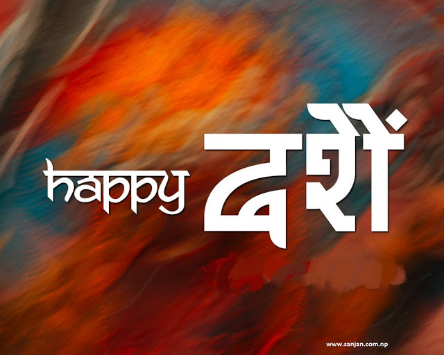 Happy Dashain 2074