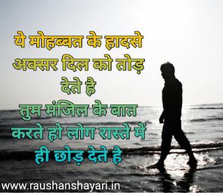 Tik Tok स्टार अंश पंडित  शायरी  Ansh pandi shayari in hindi  love shayari ansh pandit tiktok star image , raushanshyari