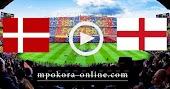 نتيجة مباراة الدنمارك وإنجلترا بث مباشر كورة اون لاين 08-09-2020 دوري الأمم الأوروبية