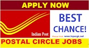 போஸ்ட் ஆபிஸ் வேலைவாய்ப்பு 10th Pass பணியிடம் தமிழ்நாடு | Tamilnadu Post Office Job