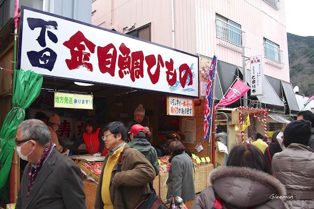 伊豆・河津櫻祭。