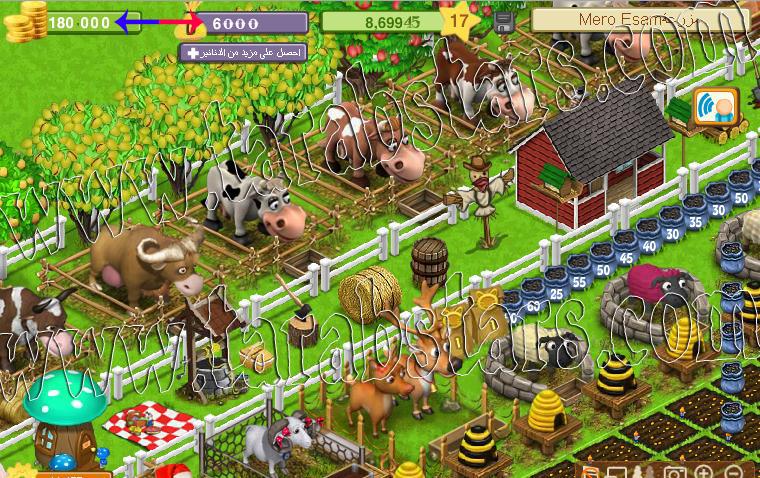 كيفية تحميل لعبة المزرعة السعيدة على الفيس بوك
