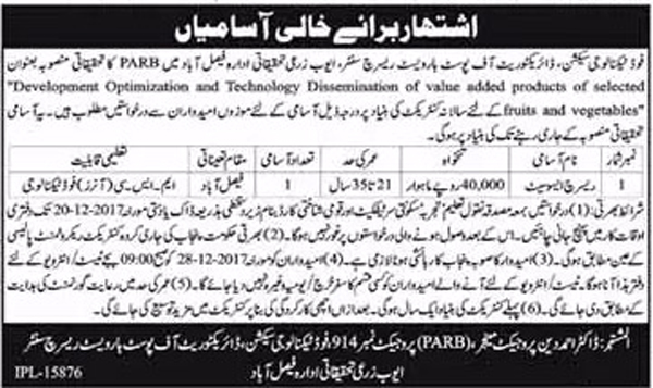 Jobs In Ayub Agriculture Research Institute Faisalabad Dec 2017