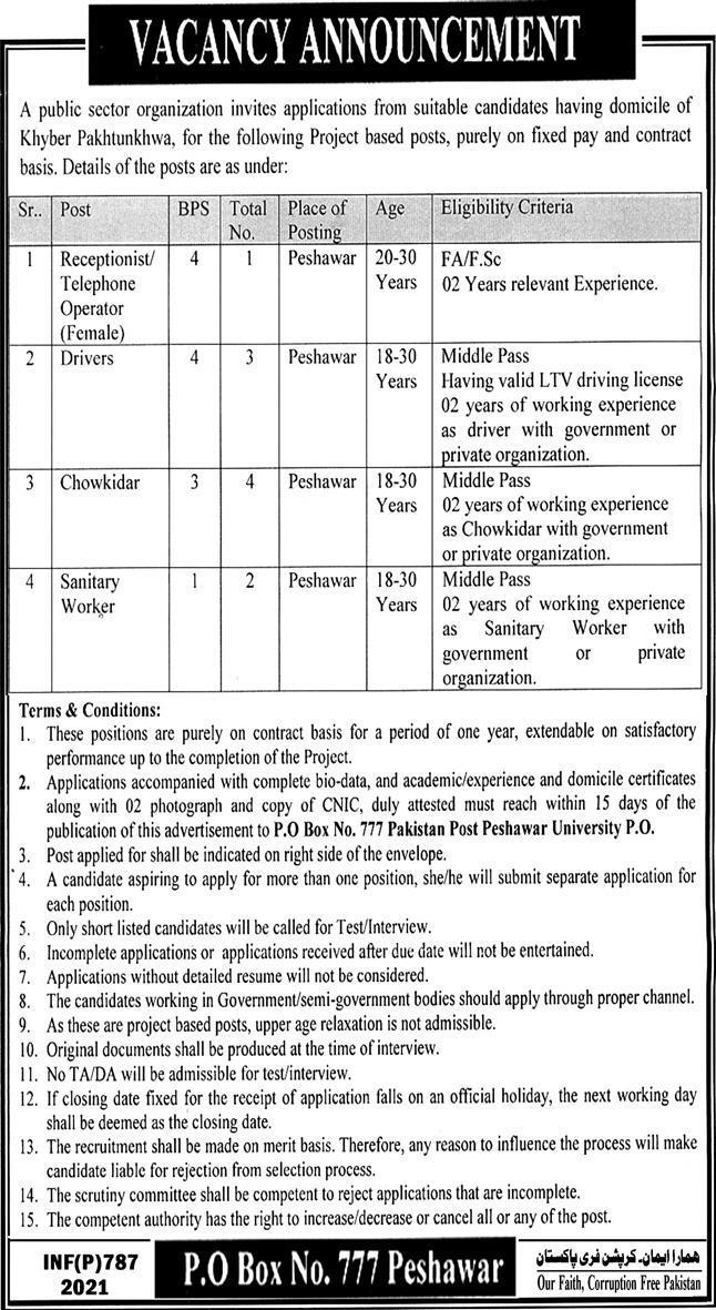 Public Sector Organization Jobs 2021 in Peshawar KPK