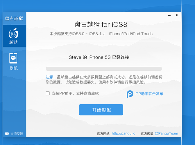 Pangu Jailbreak Tool available for iOS 8 and iOS 8.1 for Windows, Mac version to follow