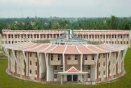 CSB BTC Kokrajhar Recruitment