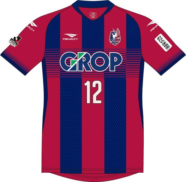 0cd865ee23 Penalty divulga as novas camisas do Fagiano Okayama - Show de Camisas