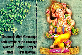 Quotes on Ganpati Bappa