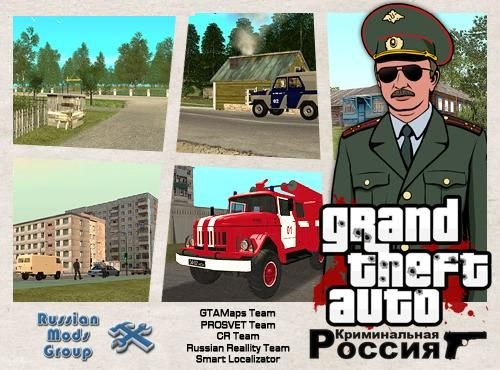 GTA Criminal Russia Beta 2 v0.5 Mod For GTA San Andreas