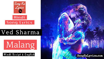 malang-lyrics-ved-sharma