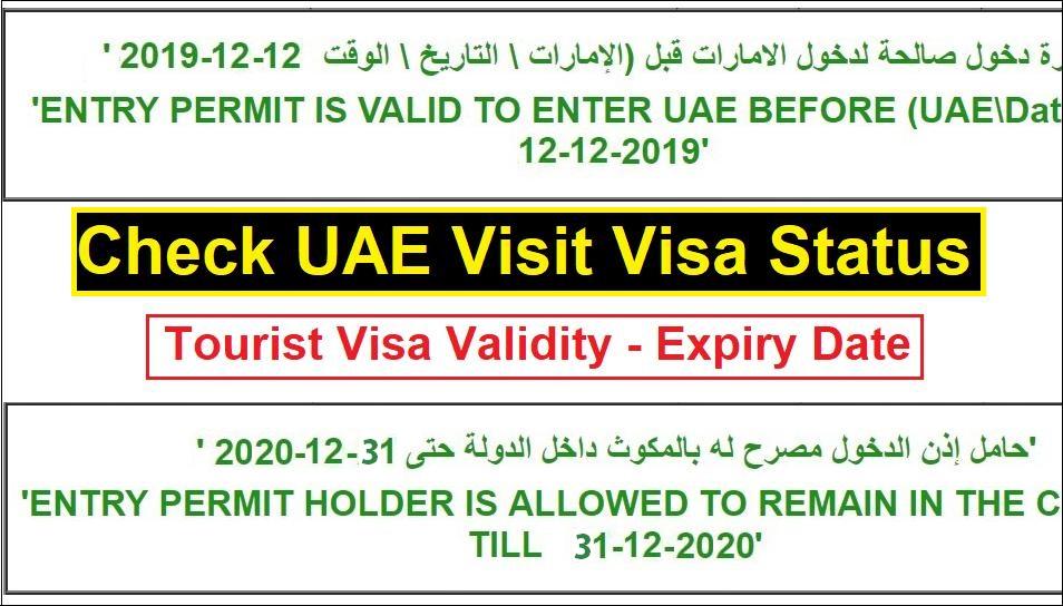 UAE visit visa validity check. uae tourist visa status, Dubai visit visa status
