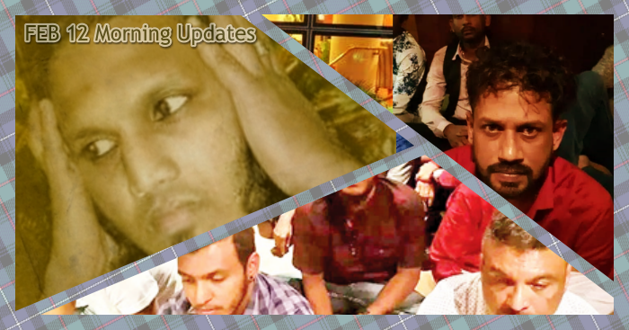https://www.gossiplankanews.com/2019/02/feb-12-morning-updates-madush-arrest.html#more