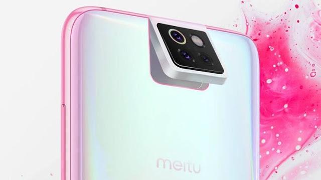 Xiaomi Meitu ، تسربت أول هاتف ذكي من شياومي بكاميرة دوارة